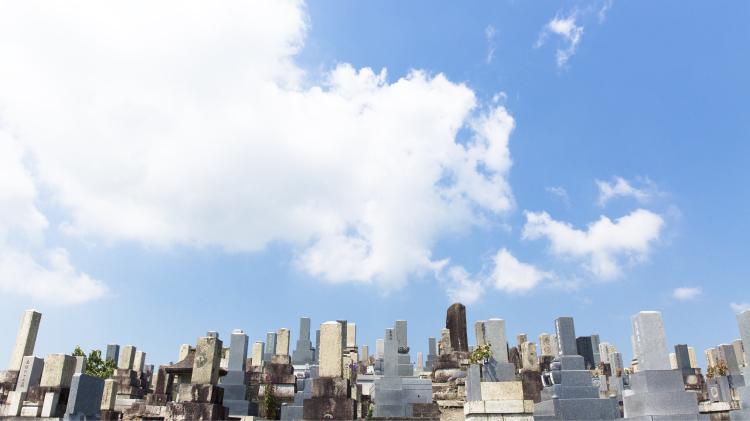ビル街の空