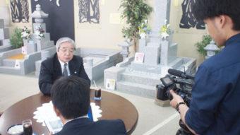 大阪社長TV