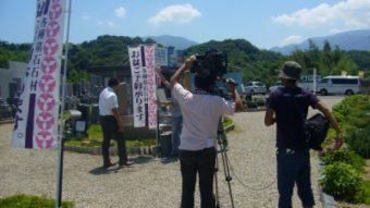 年金・介護どうなる日本