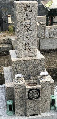 津田霊苑でお墓を建てさせていただきました(丸山様)