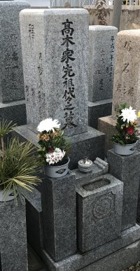 長瀬墓地で戒名の彫刻をさせていただきました(高木様)