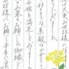神戸市立西神墓園でお墓を建てさせていただきました(堀様)