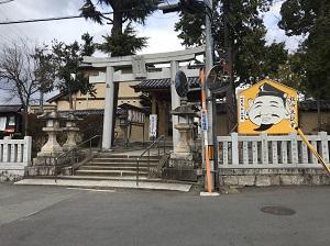 十日えびすに行ってきました 大阪石材枚方店