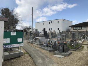 東大阪市の霊園空いています。菱江西方墓地の写真。