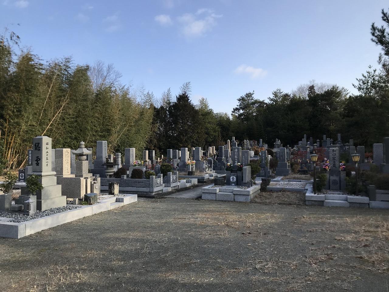 神戸市北区有野台の墓地 切畑墓苑