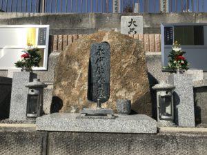別宮墓地(四條畷市)お墓