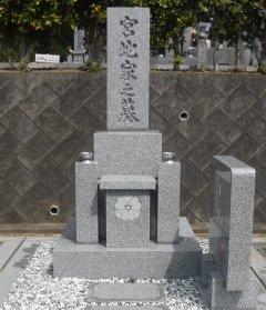称迎寺 龍間霊園でお墓を建立させていただきました(宮地様)