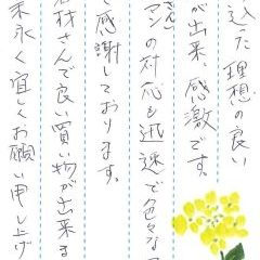神戸市立西神墓園でお墓を建立させていただきました(松嶋様)