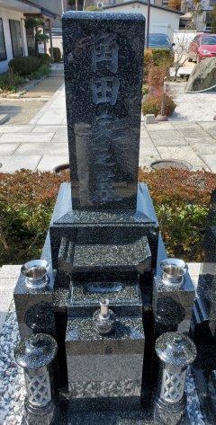 親王寺でお墓を建立させていただきました(角田様)