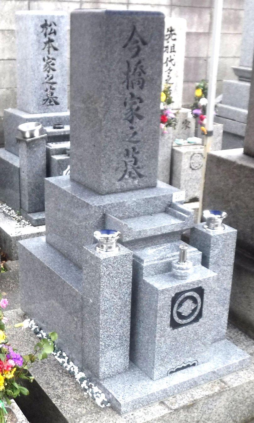 大阪市設森小路霊園でお墓を建立させていただきました(今橋様)