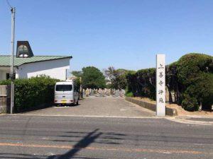 ダンバラ公園横の泉佐野市公園墓地の募集についてご紹介