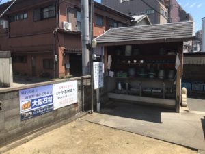 御厨墓地(東大阪市)の水場