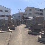 御厨墓地(東大阪市)のお墓