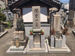 御厨墓地(東大阪市)寺院のお墓