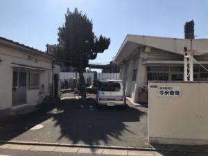 東大阪市今米墓地の入り口