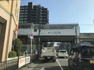 岩田墓地(東大阪市)のお墓