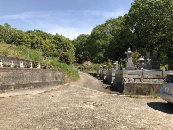 神戸市北区山田町にある緑豊かな清光寺西岡墓地