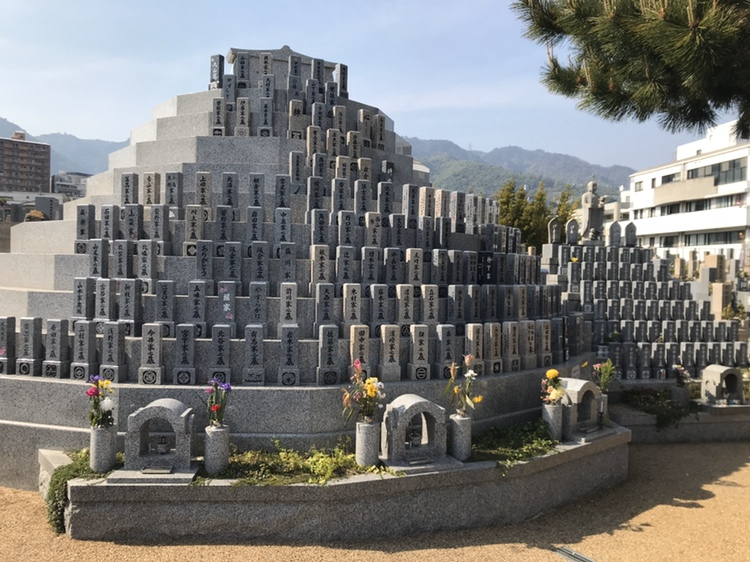 神戸市東灘区の街中にある石屋墓園は永代供養も出来ます。