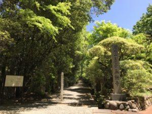 神戸市北区山田町に古くからある無動寺