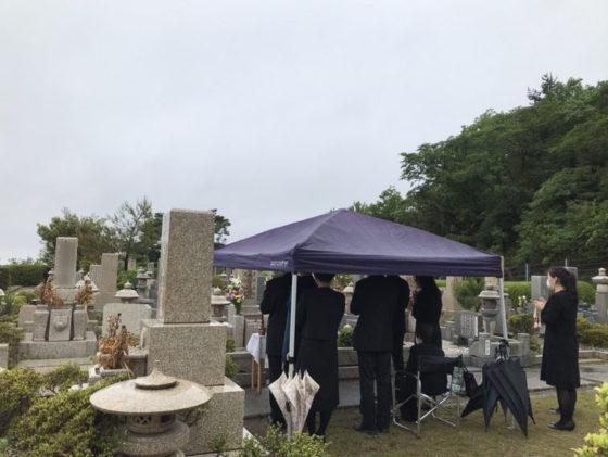 神戸市立墓園 鵯越墓園きりしま地区にて納骨式
