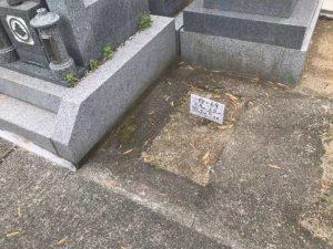 和泉市のいずみ浄苑の墓地(空区画)です