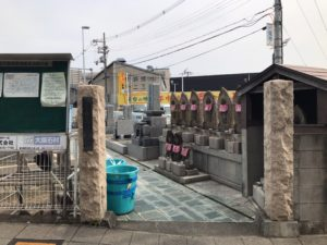 長田西河墓地の入り口