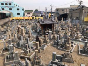 長田西河墓地を俯瞰で