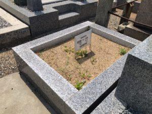 若江南墓地の空き区画