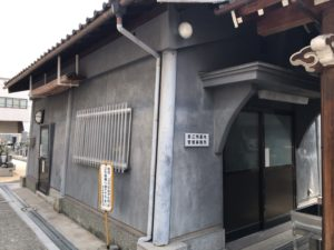 若江南墓地の管理事務所