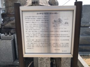 若江南墓地の看板