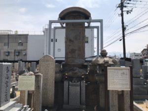 若江南墓地の山口重信の墓