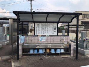 加納川田墓地(東大阪市)の水場