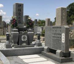 明石市立石ケ谷墓園でお墓の引越しをさせていただきました(伊福様)