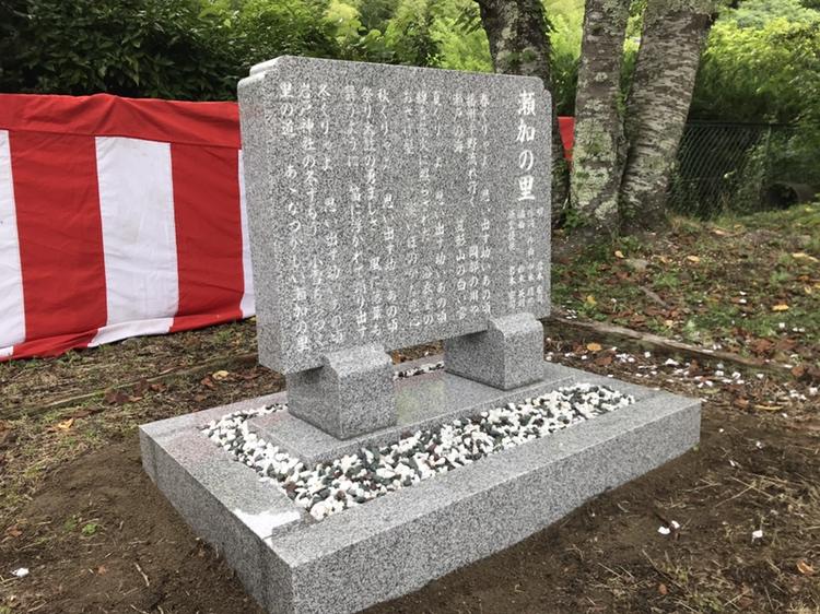 神崎郡 岩本安司さん記念碑