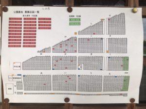 板原公園墓地の区画図