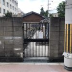 別所霊園(大阪市旭区)の入り口