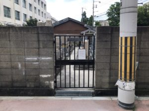 別所霊園(大阪市旭区)のお墓