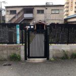 友渕墓地(大阪市都島区)の門