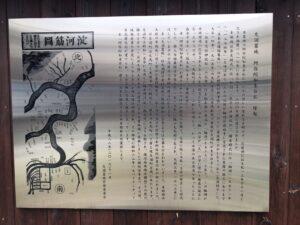 友渕墓地(大阪市都島区)のお墓