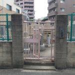上辻霊園(大阪市旭区)の入り口