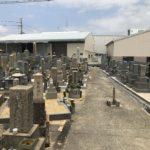 水走墓地(東大阪市)のお墓