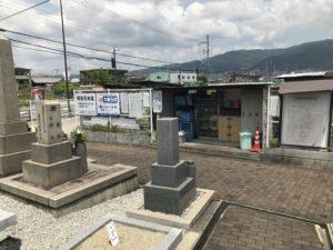 松原墓地のごみ場