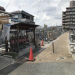吉田墓地(東大阪市)のお墓