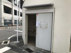 吉田墓地(東大阪市)のトイレ