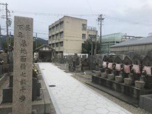 艮下島共同墓地(東大阪)のお墓
