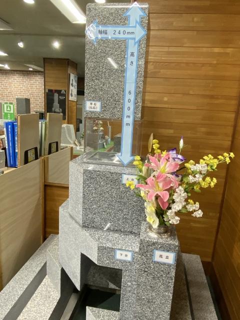 大阪石材 神戸支店展示場にあるお墓の断面がわかる見本