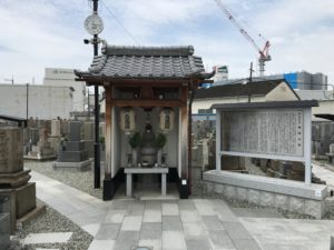 稗島霊園(大阪市西淀川区)のお堂