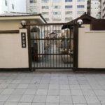 南方墓地(淀川区)の入り口