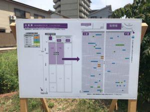 大阪市設北霊園のお墓墓石の区画