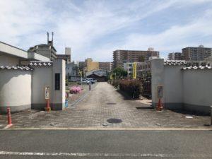 大阪市設北霊園の入り口